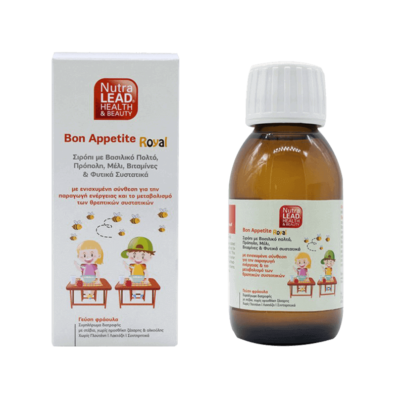 Syrup with royal jelly, propolis, honey