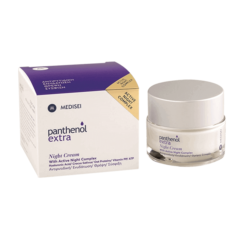 Panthenol extra night cream